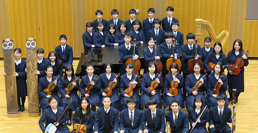 Orchestra of Tokyo University of the Arts